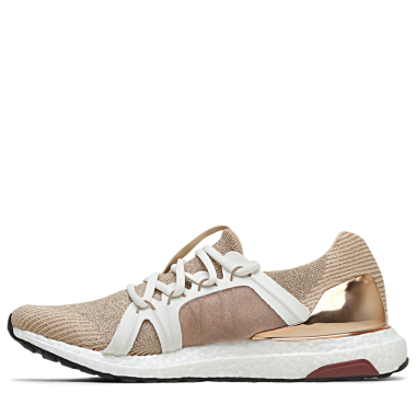Adidas Pure Boost X Stella McCartney Copper MetallicWhite
