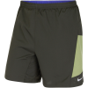 "Nike-7"" Pursuit 2-IN-1 Shorts - Herre-Sequoia/Palm Green/P-1502058"
