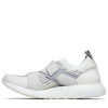 adidas by Stella McCartney-Ultra BOOST X S.-Cwhite/Lgrani/Cwhite-2075613