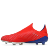 adidas-X 18+ FG/AG Exhibit Pack-Actred/Silvmt/Boblue-2082697