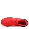 adidas-Predator 19.3 IN 'Initiator Pack'-Actred/Solred/Cblack-2082886