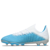 adidas-X 19.2 MG Hard Wired-Brcyan/Cblack/Shopnk-2110740