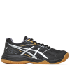 Asics-Upcourt 4-Black/Pure Silver-2185755