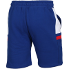 Ellesse-Alfonsi Fleece Shorts-Blue-2147407