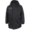 Hummel-Authentic Bench Jacket-Black/White-2143419
