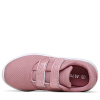 M79-Little Splash Sneakers-Dark Rose-2147077