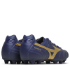 Mizuno-Morelia II MD-Bluedepths/Gold-2111676