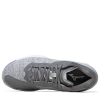 Mizuno-Wave Stealth Neo-Hmist/White/Quietsha-2179460