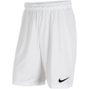 Nike-Park II Knit Shorts-White/Black-1429711