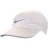 Nike-AeroBill Running Cap-White/Cool Grey-1508531