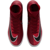 Nike-Mercurial X Proximo II DF IC Motion Blur-Team Red/Black-racer-1517803