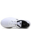 Nike-Tanjun-White/Black-2012557
