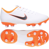 Nike-Mercurial Vapor 12 Academy MG 'Just Do It'-White/Mtlc Cool Grey-2012971