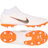 Nike-Mercurial Superfly 6 Academy MG 'Just Do It'-White/Mtlc Cool Grey-2012976