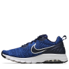 Nike-Air Max Motion LW LE-Midnight Navy/Midnig-2040470