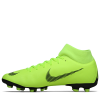 Nike-Mercurial Superfly 6 Academy FG/MG 'Always Forward'-Volt/Black-2063775