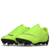 Nike-Mercurial Vapor 12 Pro FG 'Always Forward'-Volt/Black-2064157