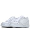 Nike-Court Borough Low-White/White-vast Gre-2080703