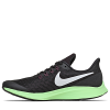 Nike-Air Zoom Pegasus 35-Black/White-burgundy-2081245