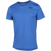 Nike-Dri-FIT Breathe T-shirt-Lt Game Ryl Htr/Blac-2092700