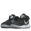 Nike-Team Hustle D 9-Black/Metallic Silve-2096995