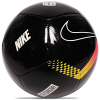 Nike-Skills NJR Speed Freak Fodbold-Black/Chrome Yellow/-2111546