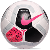 Nike-Merlin Premier League Official Matchball-White/Black/Cool Gre-2111578