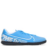 Nike-Vapor 13 Club IC New Lights-Blue Hero/White-obsi-2111629