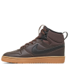 Nike-Court Borough Mid 2-Baroque Brown/Black--2118924