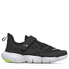 Nike-Free RN 5.0-Black/White-anthraci-2119878