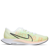 Nike-Zoom Pegasus Turbo 2 Rise-Luminous Green/Black-2120574