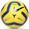 Nike-Merlin Premier League Official Matchball-Yellow/Blue/Black-2133222