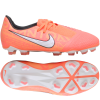 Nike-Phantom Venom Elite FG Fire-Bright Mango/White-o-2133445
