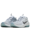 Nike-Air Zoom Fearless Flyknit-Ocean Cube/Mtlc Cool-2133456