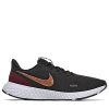 Nike-Revolution 5-Black/Metallic Coppe-2133510