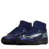 Nike-Mercurial Superfly 7 Academy IC Dream Speed-Blue Void/Barely Vol-2133539