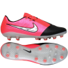 Nike-Phantom Venom Elite AG-PRO Future Lab-Laser Crimson/Metall-2139849