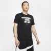 "Nike-Dri-FIT ""My Life"" T-shirt-Black-2154864"