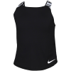 Nike-Dri-FIT Training Tank Top-Black/White/White-2155853