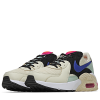 Nike-Air Max Excee-Fossil/Hyper Blue-pi-2156797