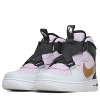 Nike-Air Force 1 Highness-Iced Lilac/Metallic -2156863