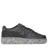Nike-Air Force 1 Impact-Black/Black-metallic-2202108