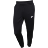 Nike-Tribute Joggingbukser-Black/White-2202607