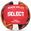 Select-Beach Volleybold-Orange/Red/White-2199165
