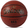Spalding-NBA Gold In/Out Basketball - Size 7-Orange-1543065