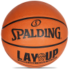 Spalding-Layup - Size 7-Orange-2112804
