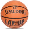Spalding-Layup - Size 5-Orange-2112822